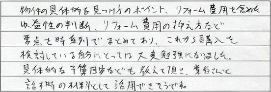 answer_KeM.jpg