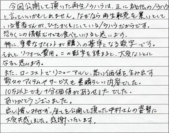 answer_KoM.jpg