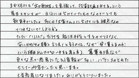 answer_MS.jpg