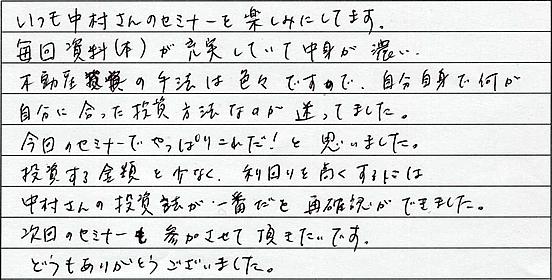 answer_YT.jpg
