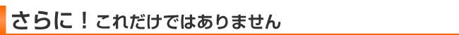 moji_07.jpg