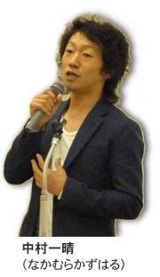 newninbai_26.jpg