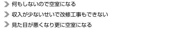 ninbai_01.jpg